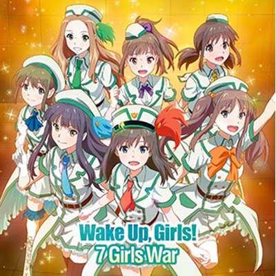 (Wake Up, Girls!OP)7 Girls War【CD ONLY】