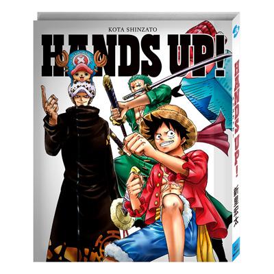 HANDS UP!(CD)
