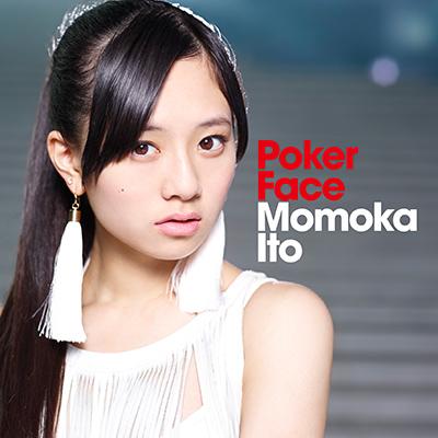 Poker Face(CD)