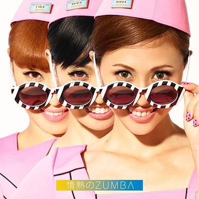 情熱のZUMBA【CDシングル+DVD】