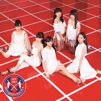 キャノンボール / 青い赤(CD+Blu-ray Disc)青い赤Music Video