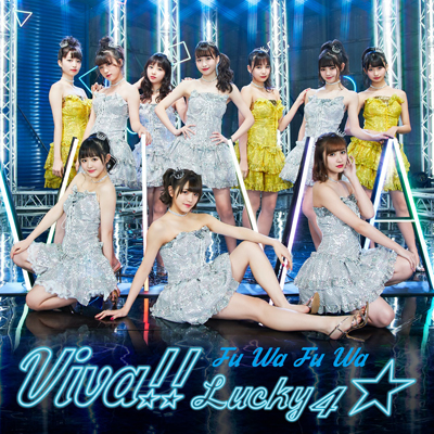 Viva!! Lucky4☆(CD+Blu-ray)