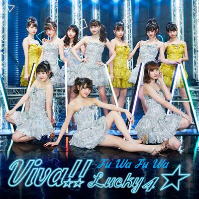 Viva!! Lucky4☆(CD+Blu-ray)