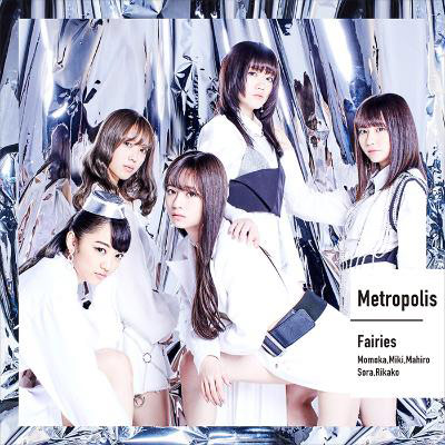 Metropolis~メトロポリス~(CD)