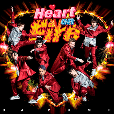 【通常盤】Heart on Fire(CD)