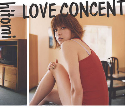 LOVE CONCENT