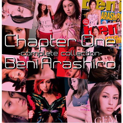 Chapter One ~complete collection~