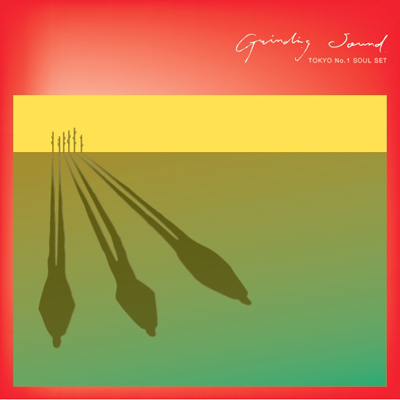Grinding Sound(CD)