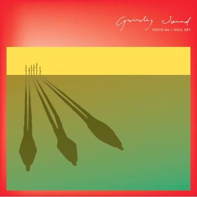 Grinding Sound(CD)