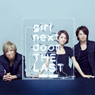 girl next door THE LAST~UPPER & BALLAD SELECTION~【CD 2枚組+DVD】