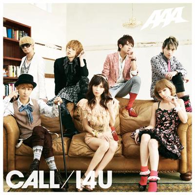 CALL / I 4 U (ジャケットB)