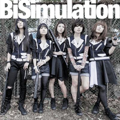 BiSimulation【初回限定盤】