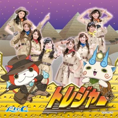 トレジャー 【妖怪ウォッチver.】(CD)