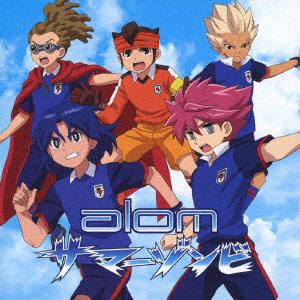 サマーゾンビ(CD)