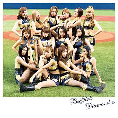 Diamond(CDのみ)(4曲8ver入り)