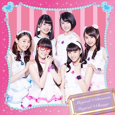 【Dorothy Little Happy盤】マジカル☆チェンジ(CD)