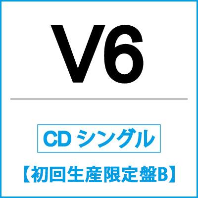 Beautiful World【初回生産限定盤B】(CD+DVD)