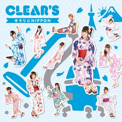キラリ☆NiPPON【初回生産限定盤TYPE A】(CD only)
