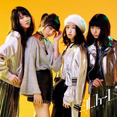 ミルフィーユ(CD)