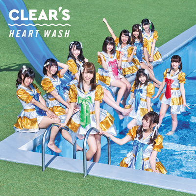 HEART WASH【初回生産限定盤タイプA】(CD only)