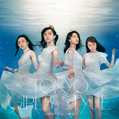 water lily ~睡蓮~(CD+DVD)