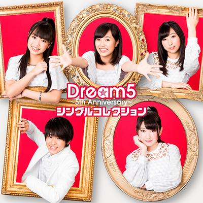 Dream5~5th Anniversary~シングルコレクション(CDのみ)