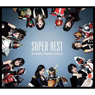 SUPER BEST(2枚組CD)