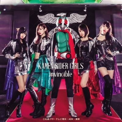 invincible(CD)