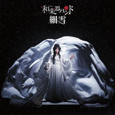 細雪(CD+MV Blu-ray)