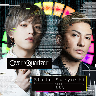 """Over """"Quartzer""""(CD+DVD)"""