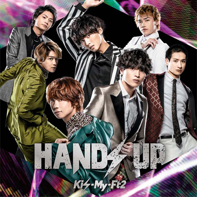 HANDS UP【通常盤】(CD)