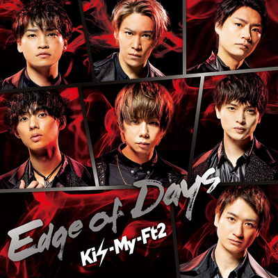 Edge of Days【初回盤A】(CD+DVD)