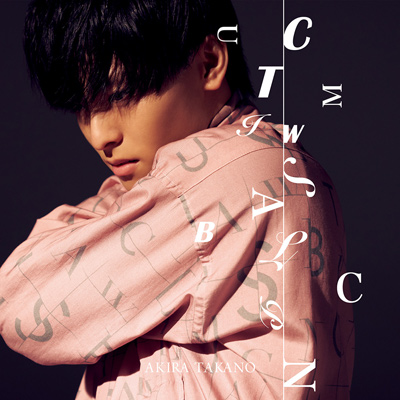 「CTUISMALBWCNP」(CD+DVD)A盤