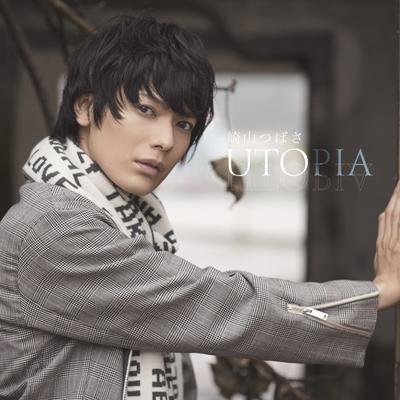 UTOPIA【CD ONLY盤】(CD)
