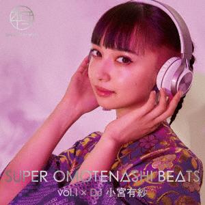 SUPER OMOTENASHI BEATS vol.1 × DJ 小宮有紗(AL+Blu-ray)
