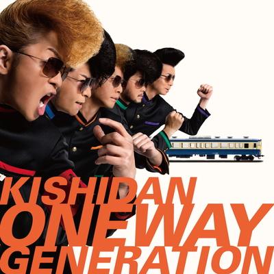 Oneway Generation(CD)