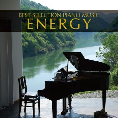 ピアノ・ベスト(7)エナジー