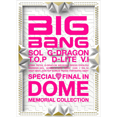 SPECIAL FINAL IN DOME MEMORIAL COLLECTION(CD+DVD)