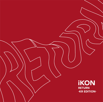 RETURN -KR EDITION- (CD+DVD+スマプラミュージック&ムービー)