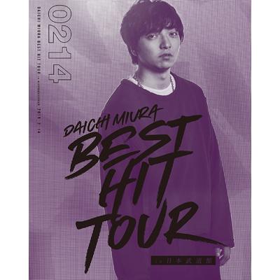 DAICHI MIURA BEST HIT TOUR in 日本武道館(Blu-ray)