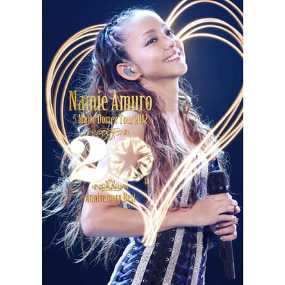 namie amuro 5 Major Domes Tour 2012 ~20th Anniversary Best~【通常盤】(Blu-ray)