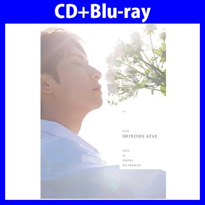 【完全受注生産限定盤】THIS IS WHERE WE PROMISE(CD+Blu-ray)
