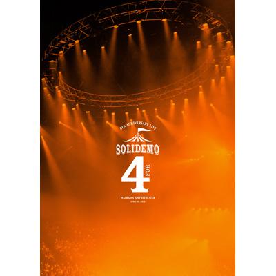 "SOLIDEMO 4th Anniversary Live ""for""【初回生産限定盤】(2枚組Blu-ray+写真集)"