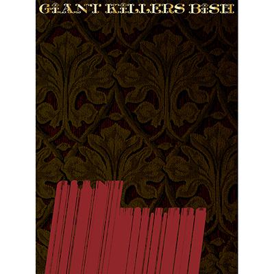 GiANT KiLLERS【初回生産限定盤<特殊商品>ミニAL+AL+Blu-ray Disc+写真集】