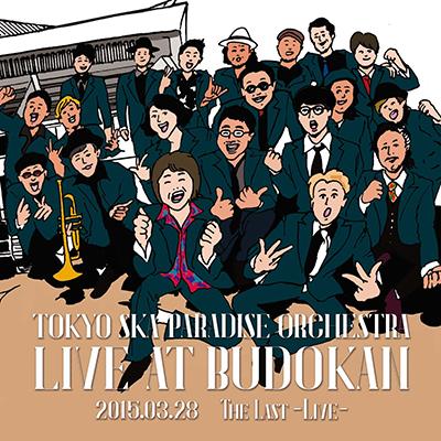 The Last~Live~(CDのみ)