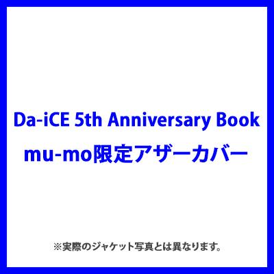 Da-iCE 5th Anniversary Book(mu-mo限定アザーカバー)