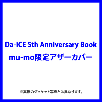 Da-iCE 5th Anniversary Book(mu-mo限定アザーカバー)