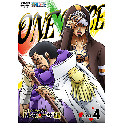ONE PIECE ワンピース 17THシーズン ドレスローザ編 piece.4(DVD)