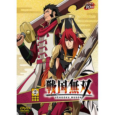 戦国無双DVD 2