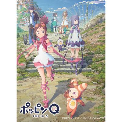 ポッピンQ(DVD)